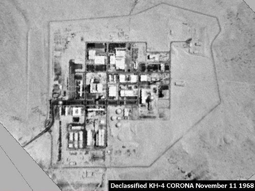 Declassified US Satellite surveillance image of Israel's Dimona nuclear facility, <b>australia, uk, us, usa</b>, taken in 1968.